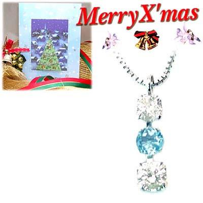 クリスマス限定Xmasカード付( 11月誕生石 ) K18ホワイトゴールド ブルートパーズペンダントネックレス【DEAL】