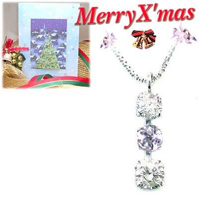 クリスマス限定Xmasカード付( 12月誕生石 ) K18ホワイトゴールド タンザナイトペンダントネックレス【DEAL】