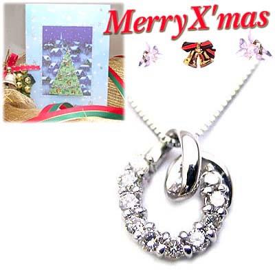 クリスマス限定Xmasカード付プラチナ ダイヤモンドペンダントネックレス