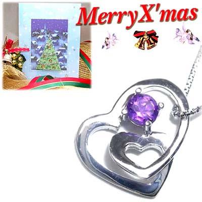 クリスマス限定Xmasカード付( 2月誕生石 ) K18ホワイトゴールドアメジストペンダントネックレス(ハートモチーフ)