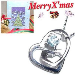 クリスマス限定Xmasカード付( 3月誕生石 ) K18ホワイトゴールドアクアマリンペンダントネックレス(ハートモチーフ)