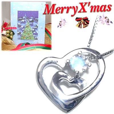 クリスマス限定Xmasカード付( 6月誕生石 ) K18ホワイトゴールドムーンストーンペンダントネックレス(ハートモチーフ)
