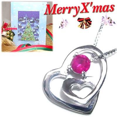 クリスマス限定Xmasカード付( 7月誕生石 ) K18ホワイトゴールドルビーペンダントネックレス(ハートモチーフ)