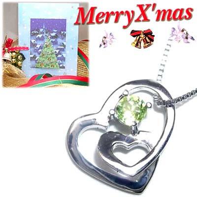 クリスマス限定Xmasカード付( 8月誕生石 ) K18ホワイトゴールドペリドットペンダントネックレス(ハートモチーフ)