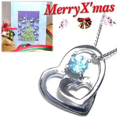 クリスマス限定Xmasカード付( 11月誕生石 ) K18ホワイトゴールドブルートパーズペンダントネックレス(ハートモチーフ)
