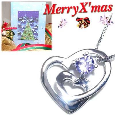 クリスマス限定Xmasカード付( 12月誕生石 ) K18ホワイトゴールドタンザナイトペンダントネックレス(ハートモチーフ)