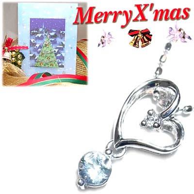 クリスマス限定Xmasカード付( 3月誕生石 ) K18ホワイトゴールドアクアマリンペンダントネックレス【DEAL】