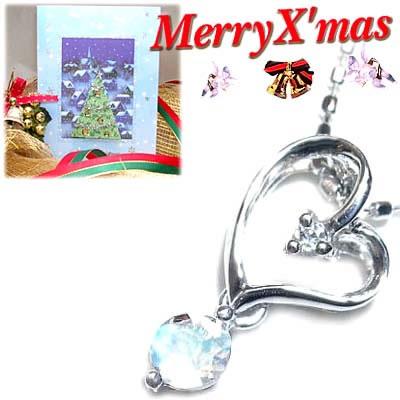 クリスマス限定Xmasカード付( 6月誕生石 ) K18ホワイトゴールドムーンストーンペンダントネックレス【DEAL】