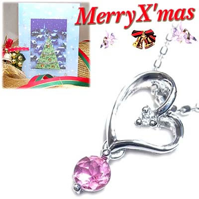 クリスマス限定Xmasカード付( 10月誕生石 ) K18ホワイトゴールドピンクトルマリンペンダントネックレス【DEAL】