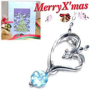 クリスマス限定Xmasカード付( 11月誕生石 ) K18ホワイトゴールドブルートパーズペンダントネックレス【DEAL】
