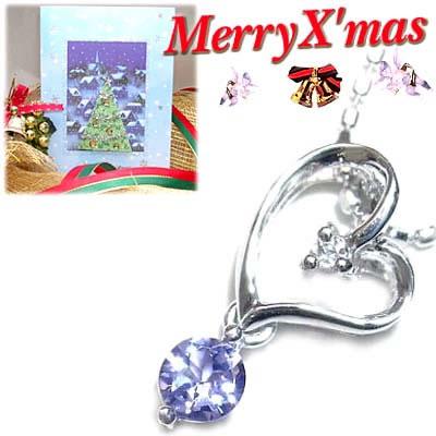 クリスマス限定Xmasカード付( 12月誕生石 ) K18ホワイトゴールドタンザナイトペンダントネックレス【DEAL】