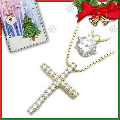 クリスマス限定Xmasカード付( Brand Jewelry me. ) シルバー925・ゴールドコーティングペンダントネックレス【DEAL】