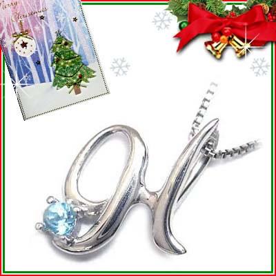 クリスマス限定Xmasカード付「H」イニシャルモチーフ( 11月誕生石 )K10WG ブルートパーズペンダントネックレスCanCam掲載【DEAL】