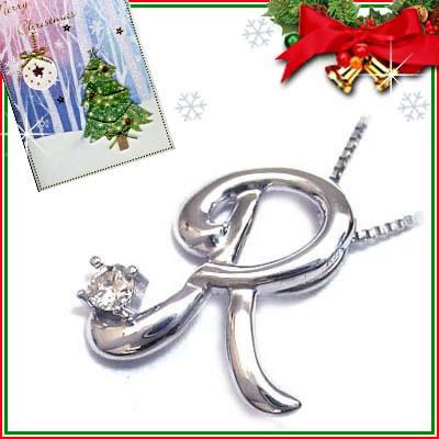 クリスマス限定Xmasカード付「R」イニシャルモチーフ( 4月誕生石 )K10WG ダイヤモンドペンダントネックレスCanCam掲載【DEAL】