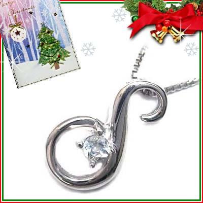 クリスマス限定Xmasカード付「S」イニシャルモチーフ( 3月誕生石 )K10WG アクアマリンペンダントネックレスCanCam掲載【DEAL】