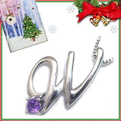 クリスマス限定Xmasカード付「W」イニシャルモチーフ( 2月誕生石 )K10WG アメジストペンダントネックレスCanCam掲載【DEAL】