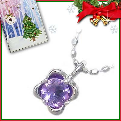 クリスマス限定Xmasカード付( 2月誕生石 ) K18ホワイトゴールド アメジストペンダントネックレス【2007SUEHIRO【DEAL】