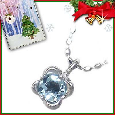 クリスマス限定Xmasカード付( 3月誕生石 ) K18ホワイトゴールド アクアマリンペンダントネックレス【2007SUEHIRO【DEAL】