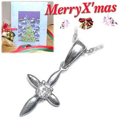クリスマス限定Xmasカード付( 4月誕生石 ) ダイヤモンドペンダントネックレス(クロスモチーフ)【DEAL】