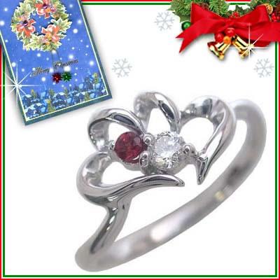 クリスマス限定Xmasカード付( 1月誕生石 ) K10ホワイトゴールド ガーネットリング(ハートモチーフ)