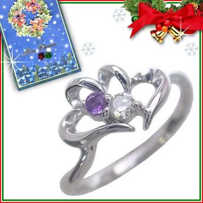 クリスマス限定Xmasカード付( 2月誕生石 ) K10ホワイトゴールド アメジストリング(ハートモチーフ)