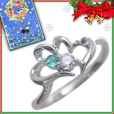 クリスマス限定Xmasカード付( 5月誕生石 ) K10ホワイトゴールド エメラルドリング(ハートモチーフ)