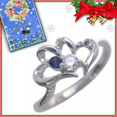 クリスマス限定Xmasカード付( 9月誕生石 ) K10ホワイトゴールド サファイアリング(ハートモチーフ)