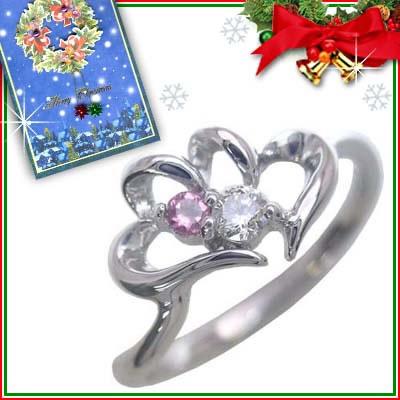 クリスマス限定Xmasカード付( 10月誕生石 ) K10ホワイトゴールド ピンクトルマリンリング(ハートモチーフ)
