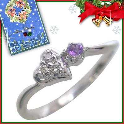 クリスマス限定Xmasカード付( 2月誕生石 ) K10ホワイトゴールド アメジストリング(ハートモチーフ)【DEAL】