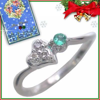 クリスマス限定Xmasカード付( 5月誕生石 ) K10ホワイトゴールド エメラルドリング(ハートモチーフ)【DEAL】
