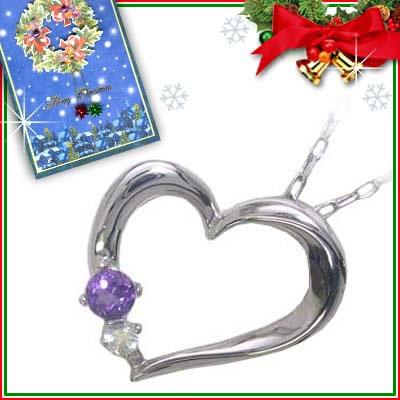 クリスマス限定Xmasカード付( 2月誕生石 ) K10ホワイトゴールド アメジストペンダントネックレス(ハートモチーフ)