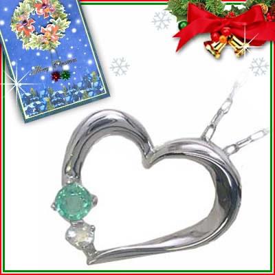 クリスマス限定Xmasカード付( 5月誕生石 ) K10ホワイトゴールド エメラルドペンダントネックレス(ハートモチーフ)