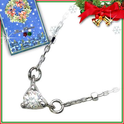 クリスマス限定Xmasカード付K10ホワイトゴールド ダイヤモンドネックレス(ハートモチーフ)【DEAL】