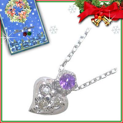 クリスマス限定Xmasカード付( 2月誕生石 ) K10ホワイトゴールド アメジストペンダントネックレス(ハートモチーフ)【DEAL】