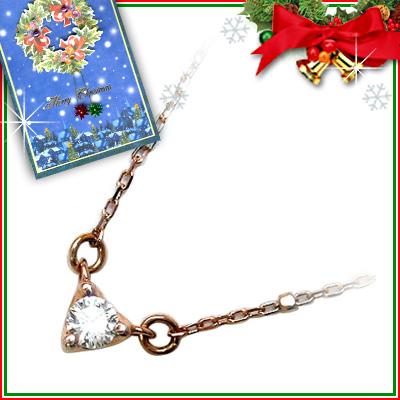 クリスマス限定Xmasカード付K10ピンクゴールド ダイヤモンドネックレス(ハートモチーフ)【DEAL】
