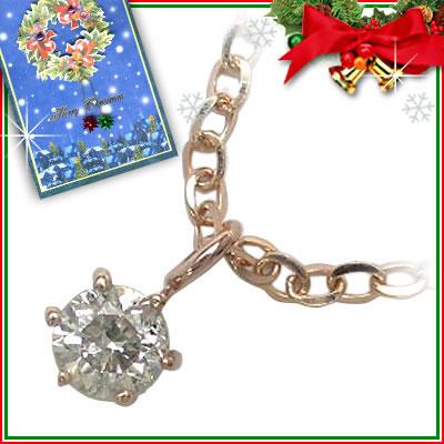 クリスマス限定Xmasカード付K18ピンクゴールドダイヤモンドペンダントネックレス【DEAL】