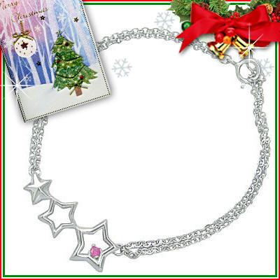 クリスマス限定Xmasカード付◆( 7月誕生石 ) シルバー ルビーブレスレット(スターモチーフ)【DEAL】