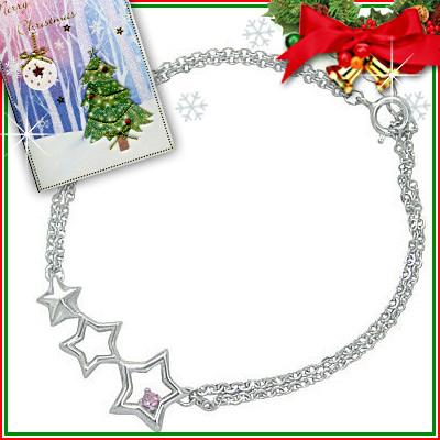クリスマス限定Xmasカード付◆( 10月誕生石 ) シルバー ピンクトルマリンブレスレット(スターモチーフ)【DEAL】