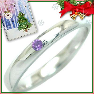 クリスマス限定Xmasカード付( 2月誕生石 ) シルバー アメジストリング【DEAL】