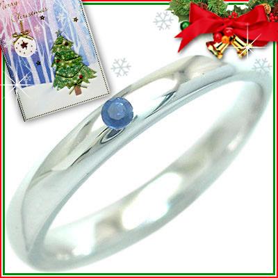 クリスマス限定Xmasカード付( 9月誕生石 ) シルバー サファイアリング【DEAL】