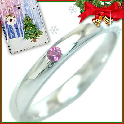 クリスマス限定Xmasカード付( 10月誕生石 ) シルバー ピンクトルマリンリング【DEAL】