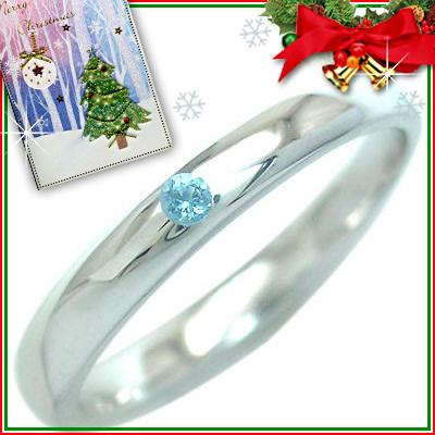 クリスマス限定Xmasカード付( 11月誕生石 ) シルバー ブルートパーズリング【DEAL】