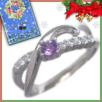 クリスマス限定Xmasカード付( 2月誕生石 ) K18ホワイトゴールド アメジスト・ダイヤモンドリング【DEAL】
