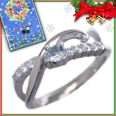 クリスマス限定Xmasカード付( 3月誕生石 ) K18ホワイトゴールド アクアマリン・ダイヤモンドリング【DEAL】