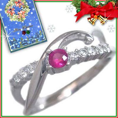 クリスマス限定Xmasカード付( 7月誕生石 ) K18ホワイトゴールド ルビー・ダイヤモンドリング【DEAL】