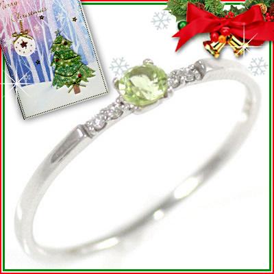 クリスマス限定Xmasカード付( 8月誕生石 ) K18ホワイトゴールド ペリドットリング