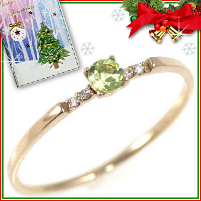 クリスマス限定Xmasカード付( 8月誕生石 ) K18ピンクゴールド ペリドットリング