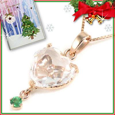 クリスマス限定Xmasカード付( 5月誕生石 ) K10ピンクゴールド エメラルドペンダントネックレス(ハート・リボンモチーフ)【DEAL】