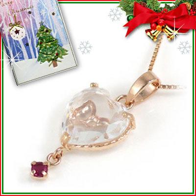 クリスマス限定Xmasカード付( 7月誕生石 ) K10ピンクゴールド ルビーペンダントネックレス(ハート・リボンモチーフ)【DEAL】