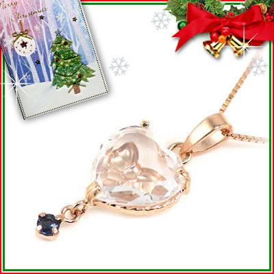 クリスマス限定Xmasカード付( 9月誕生石 ) K10ピンクゴールド サファイアペンダントネックレス(ハート・リボンモチーフ)【DEAL】